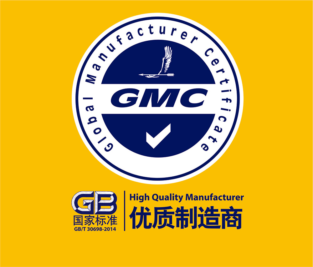 Special Customer of GMC Global Market Spark Program